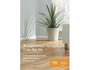 Плинтус Cubu flex life Premium